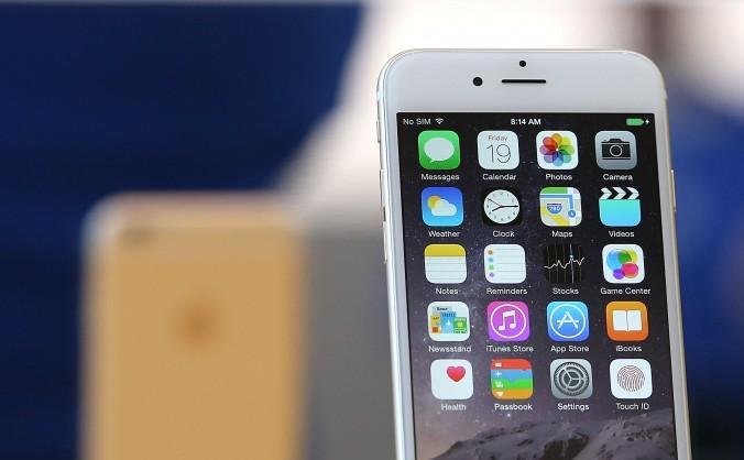 Ascolta e condividi la musica gratis con questa applicazione Apple