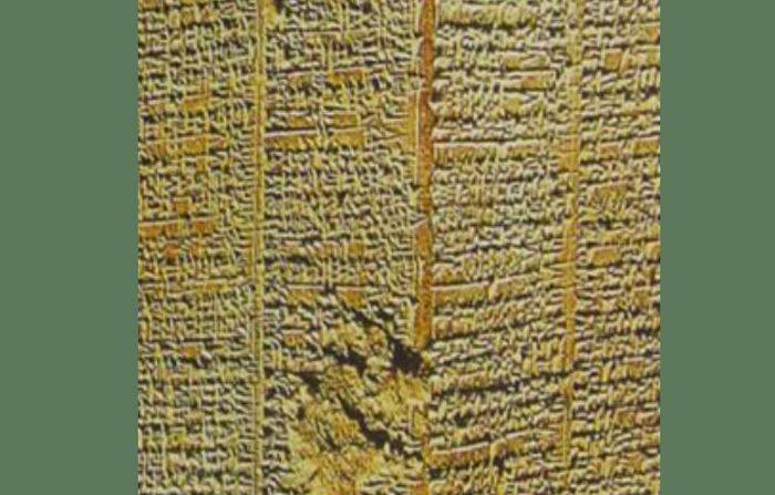 La lista reale sumerica lascia ancora perplessi gli storici