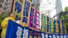 Milioni di persone chiedono di processare l'ex leader del Pcc Jiang Zemin