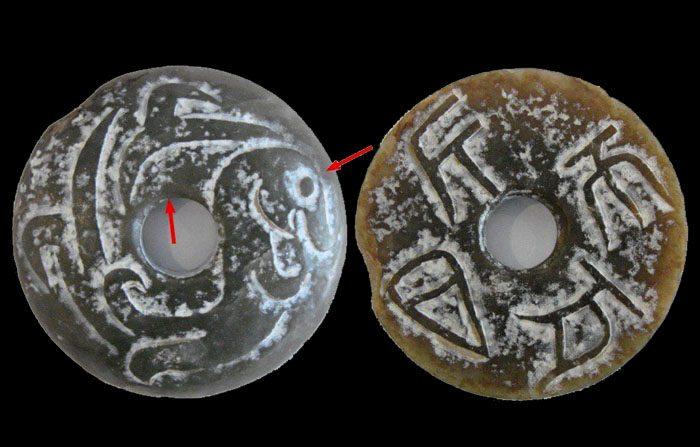 Probabile disco dell'antica Cina ritrovato negli Stati Uniti