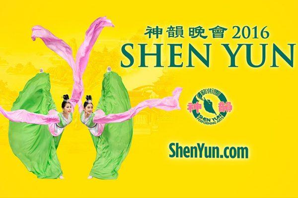Arte divina, la genialità di Shen Yun Performing Arts – Danza classica cinese