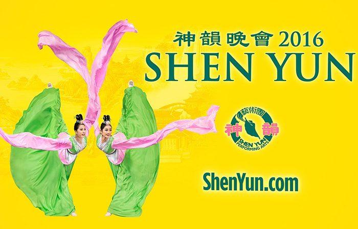 Arte divina, la genialità di Shen Yun Performing Arts – La danza etnica cinese