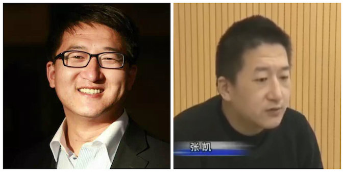 Avvocato cinese dei diritti umani 'confessa' il suo 'complotto'