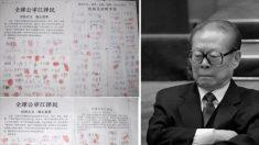 Jiang Zemin merita di essere processato