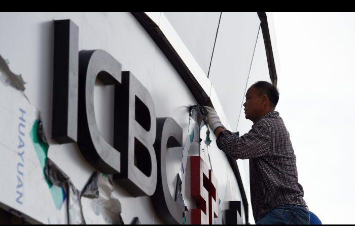Creatività cinese, diventare banca per non fallire