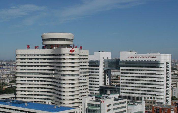 Inchiesta. Un ospedale costruito per uccidere – Pt. I