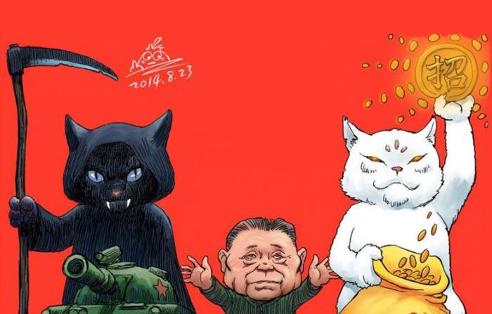 La Teoria del Gatto di Deng Xiaoping