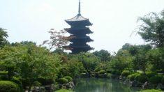 Giappone, le origini del nome e altre influenze dalla Cina