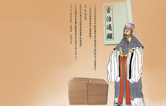 Il Grande Libro della Storia, lo 'specchio' degli imperatori cinesi
