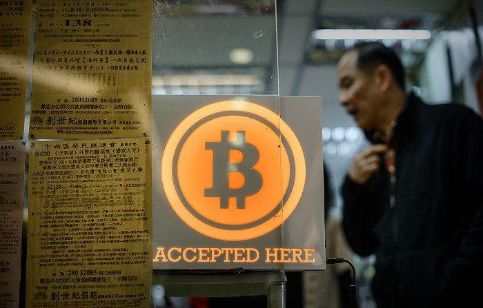Perché la Cina proibisce la compravendita di Bitcoin