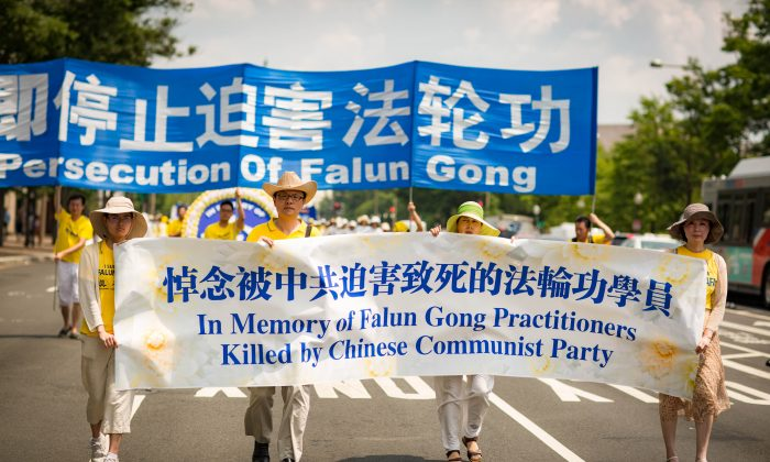Cina, continua la persecuzione del Falun Gong