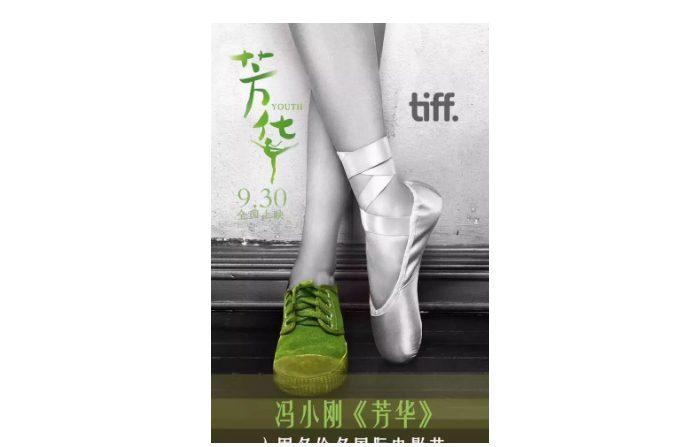 Il Pcc censura un film sulla Rivoluzione Culturale