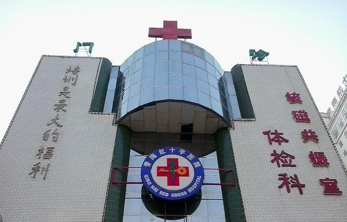 La Sanità pubblica secondo il comunismo cinese
