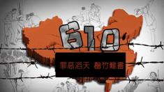 Xi Jinping smantella la Gestapo cinese