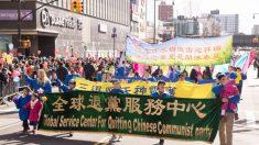 300 Milioni di cinesi lasciano il Pcc