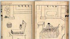 L'antica arte cinese della produzione della carta
