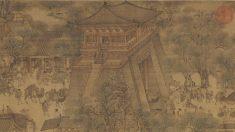 Vita cittadina nell'antica Cina