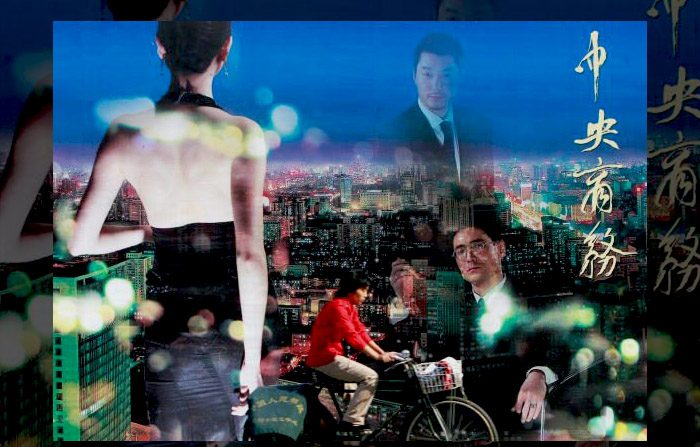 Cina record per infedeltà coniugale