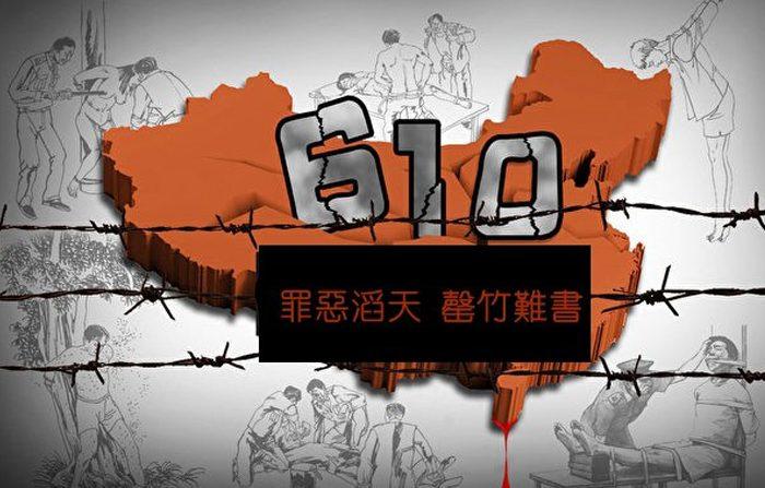 Assassinato dirigente della Gestapo cinese