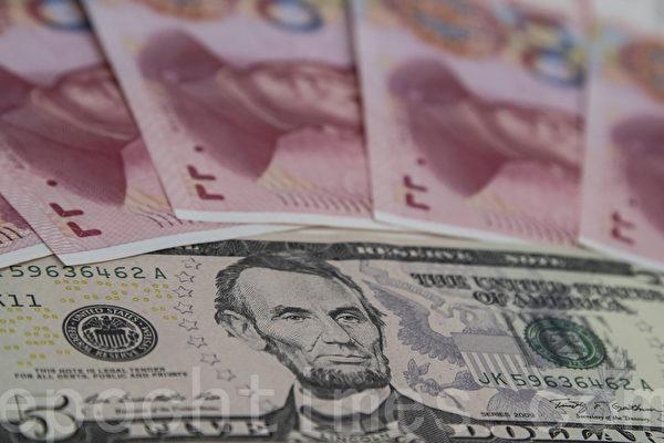 La Fed aumenta i tassi ma Pechino ha finito i soldi