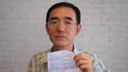 """Il documentario """"Lettera da Masanjia"""" commuove il pubblico canadese"""