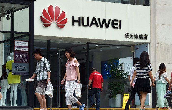 China Standard 2035, il nuovo piano di Pechino per la supremazia tecnologica