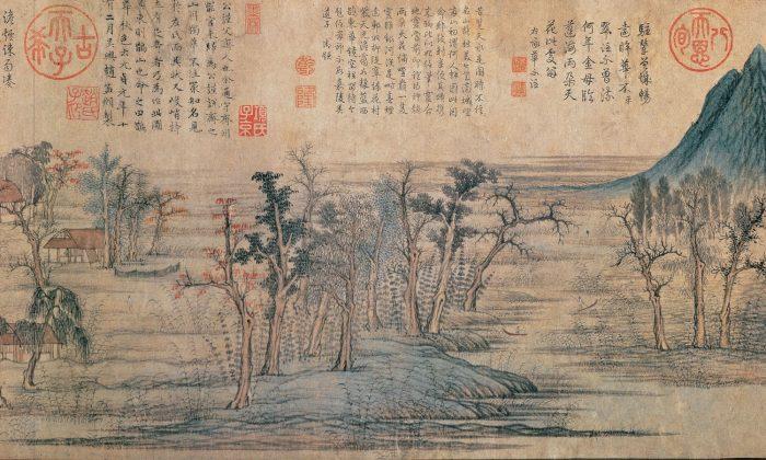 La pittura paesaggistica cinese, Shan Shui