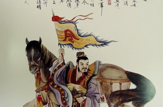 Una storia di due generali, una profezia e l'Arte della Guerra