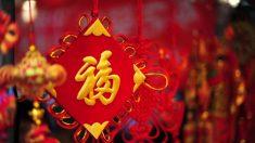 Il Capodanno cinese e il significato tradizionale della 'buona fortuna'