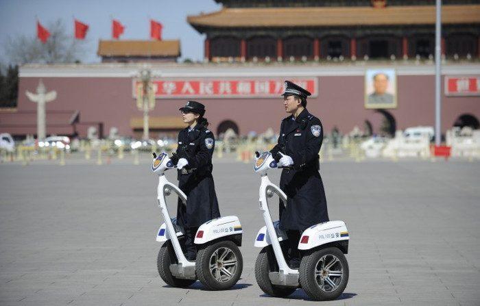 Che Paese è la Cina?