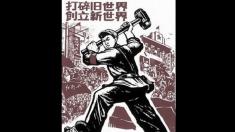 IV. Il Partito Comunista è una forza contro l'universo