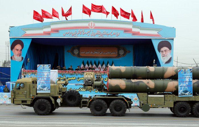 Trump impone sanzioni sui metalli iraniani