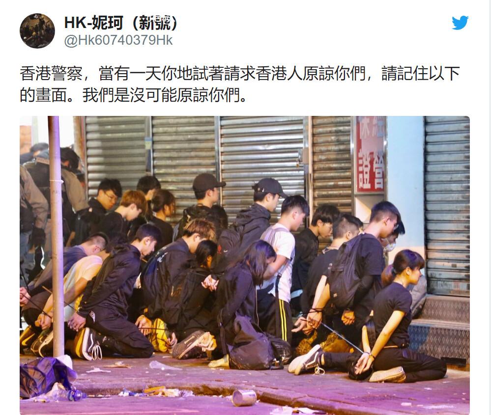 Manifestanti a Hong Kong