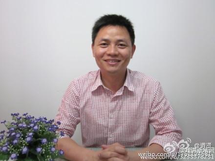 Costituzionalista cinese chiede la democrazia. Arrestato