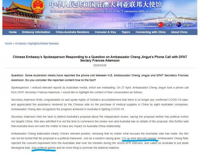Screenshot da sito Ambasciata cinese