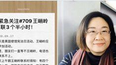 Cina, moglie di un avvocato per i diritti umani letteralmente rapita dalla polizia