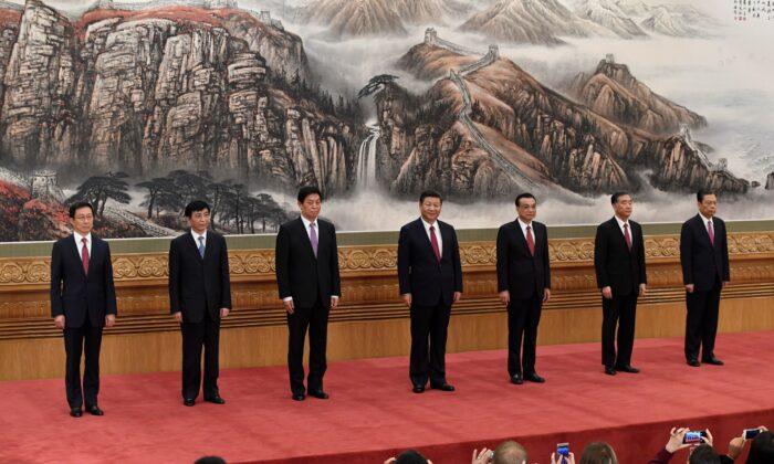 Chi sarà il successore del leader cinese Xi Jinping?