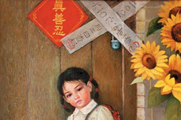 Discriminazione religiosa in Cina, la storia di un bambino escluso dalla scuola materna