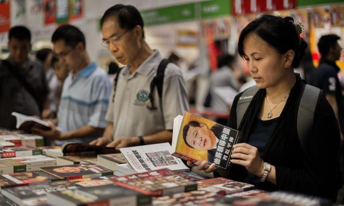 Possesso di libri vietati, un'accusa molto comune in Cina
