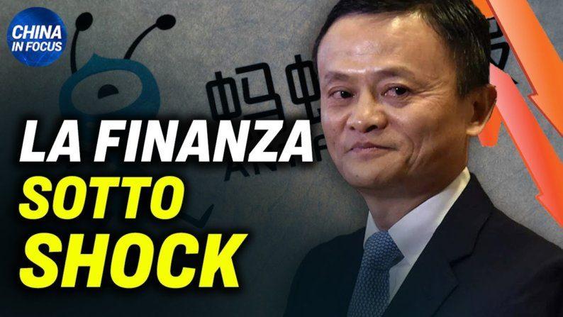 Cina blocca la quotazione in borsa dell'Ant Group di Jack Ma | China in Focus