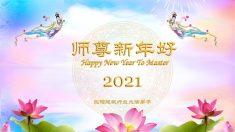Praticanti del Falun Gong inviano gli auguri per il nuovo anno cinese al Maestro Li Hongzhi