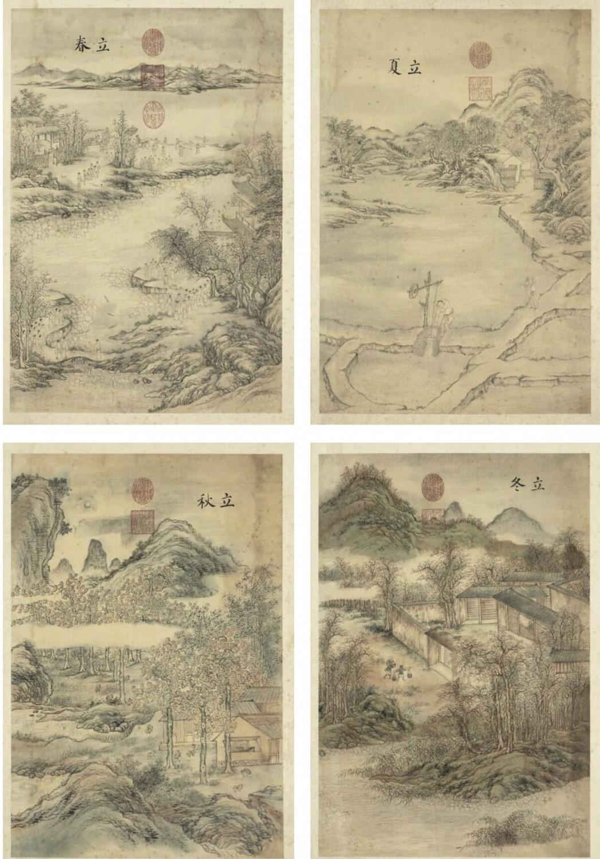 dipinti cinesi delle stagioni