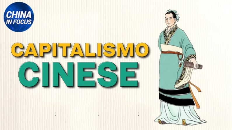 Video: capitalismo e libero mercato nell'antica Cina | China in Focus