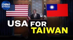 Video: Usa dalla parte di Taiwan, sale la tensione nel Mar Cinese Meridionale | China in Focus