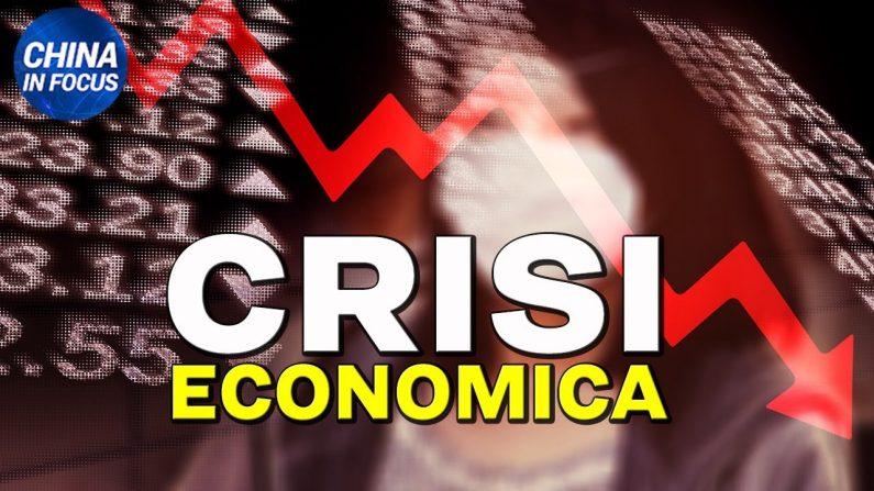 L'economia cinese è in crisi. Anche la Cina paga il prezzo del virus del Pcc   China in Focus