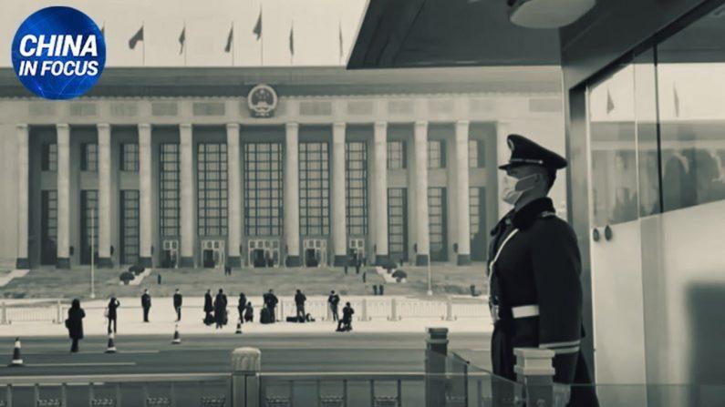 Storie di ordinaria dittatura dalla Cina comunista   China in Focus, le ultime notizie dalla Cina