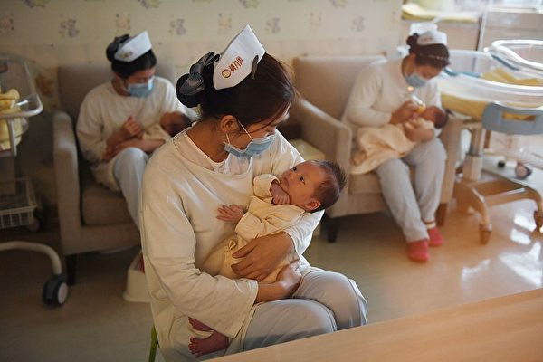 Cosa c'è dietro la nuova politica cinese dei 3 figli?
