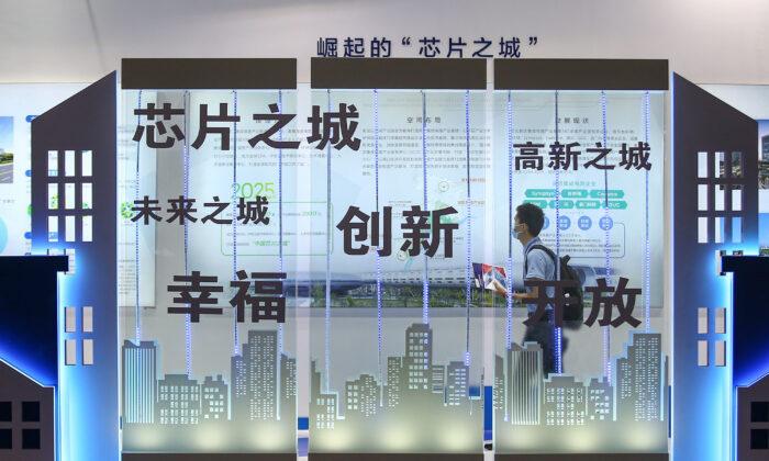 Microchip, l'anello più debole della Cina?