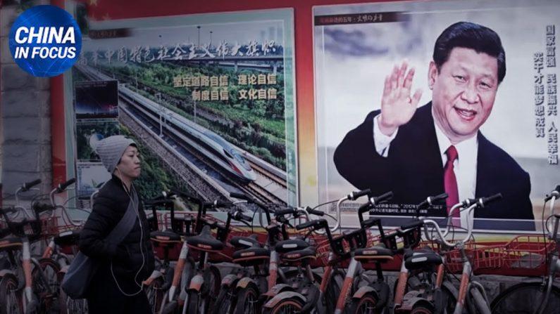 In Cina i diritti umani non esistono | China in Focus