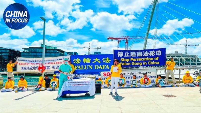 Praticanti della Falun Dafa perseguitati, torturati e uccisi. Il prezzo della fede in Cina | China in Focus